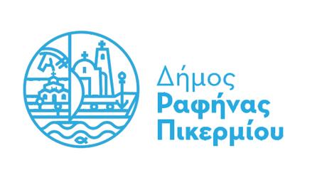 Δήμος Ραφήνας Πικερμίου