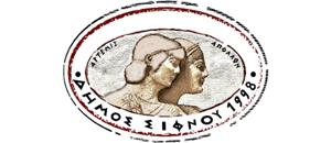 Δήμος Σίφνου