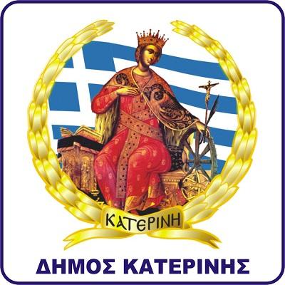 DIMOS KATERINIS